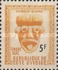 [Postage Due Stamps - Masks, type D2]