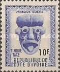 [Postage Due Stamps - Masks, type D3]
