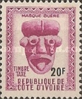 [Postage Due Stamps - Masks, type D4]