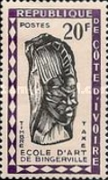 [Postage Due Stamps - Wood Carvings, Typ I]