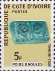 [Postage Due Stamps - Weights, type J]
