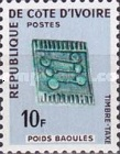 [Postage Due Stamps - Weights, type K]