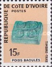 [Postage Due Stamps - Weights, type L]