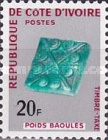 [Postage Due Stamps - Weights, type M]
