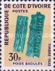 [Postage Due Stamps - Weights, type N]