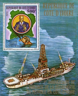 [The 1st Anniversary of Discovery of Oil in Ivory Coast, type ]