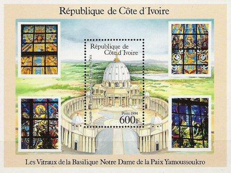[Stained Glass Windows by Pierre Fakhoury from Our Lady of Peace Cathedral, Yamoussoukro, Typ ]