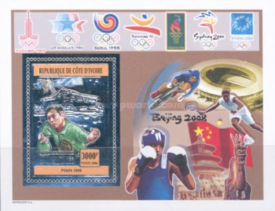 [Olympic Games - Beijing 2008, Typ ]