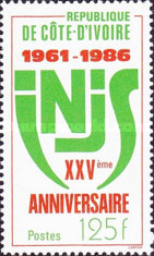[The 25th Anniversary of National Youth and Sports Institute, Typ AAN]