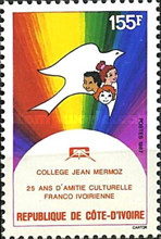 [The 25th Anniversary of French-Ivory Coast Cultural Friendship - Jean Mermoz College, Typ ABM]