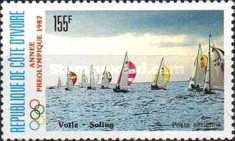 [Airmail - Olympic Games - Seoul, South Korea - Sailing, Typ ABQ]