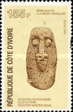 [Archaeological Research - Stone Sculptures from Niangoran-Bouah Collection, Typ ACG]