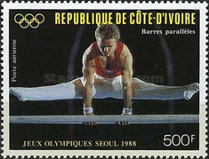 [Airmail - Olympic Games - Seoul, South Korea, Typ ACL]
