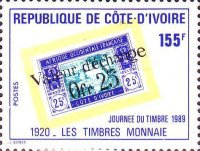 [Day of the Stamp, Typ ADD]