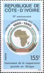 [The 10th Anniversary of Pan-African Postal Union, Typ ADV]