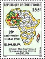[The 20th Anniversary of Multinational Postal Training School, Abidjan, Typ ADZ]