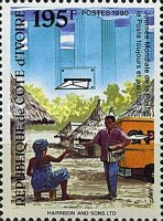 [World Stamp Day, Typ AEJ]