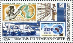 [Day of the Stamp - The 100th Anniversary of First Ivory Coast Stamps, type AGE]