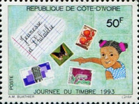 [Day of the Stamp - Youth Philately, Typ AGV]