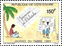 [Day of the Stamp - Youth Philately, Typ AGX]