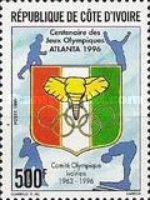 [The 100th Anniversary of Modern Olympic Games and Olympic Games - Atlanta, USA, Typ AJJ]