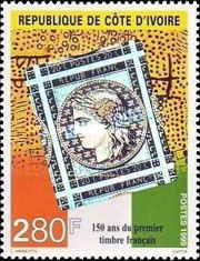 [The 150th Anniversary of French Stamps, Typ ALK]