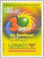 [The 30th Anniversary of State Lottery, Typ AMH]