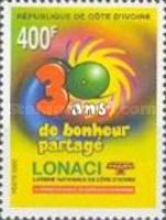 [The 30th Anniversary of State Lottery, Typ AMH1]