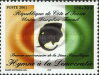 [The 1st Year of the 2nd Republic, Typ ANJ]