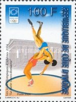 [Olympic Games - Athens, Greece, Typ AOO]