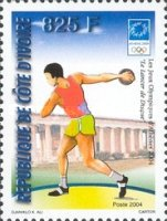 [Olympic Games - Athens, Greece, Typ AOQ]