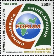 [Chinese-African Forum Conference - Beijing, Typ ATO]