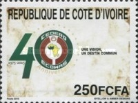 [The 40th Anniversary of ECOWAS, Typ AYV]
