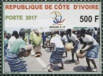 [Sports - Francophonie Games, type AZA]