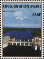 [Inauguration of the Soubré Hydroelectric Dam, type AZD]
