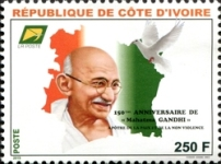 [The 150th Anniversary of the Birth of Mahatma Gandhi, 1869-1948, type AZN]