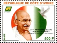 [The 150th Anniversary of the Birth of Mahatma Gandhi, 1869-1948, type AZO]