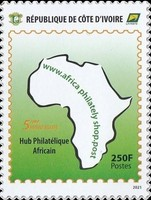 [The 5th Anniversary of the African Philatelic Hub, type BAC]