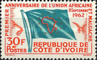 [The 1st Anniversary of Union of African and Malagasy States, Typ CJ]