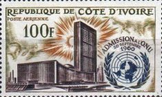 [Airmail - The 2nd Anniversary of Admission to U.N., type CK]
