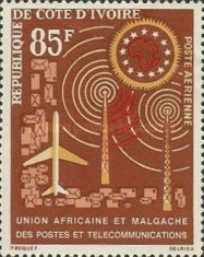 [Airmail - African and Malagasian Posts and Telecommunications Union, type CQ]