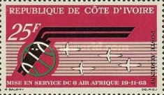 """[Airmail - The 1st Anniversary of """"Air Afrique"""" and """"DC-8"""" Service Inauguration, type CW]"""