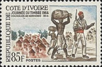 [Day of the Stamp, Typ DR]