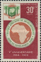 [The 5th Anniversary of African Development Bank, Typ GJ]
