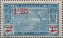 [Not Issued Stamp Surcharged, Typ I5]