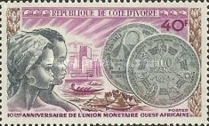 [The 10th Anniversary of West African Monetary Union, type IX]