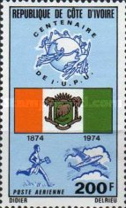 [The 100th Anniversary of U.P.U., type KM]