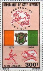 [The 100th Anniversary of U.P.U., type KM1]