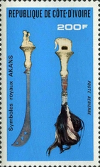[Airmail - Royal Attribute Collection of the Akans, Typ LL]