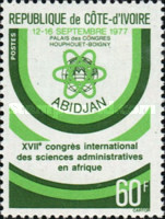 [The 17th International Congress of Administrative Sciences in Africa, Typ MU]